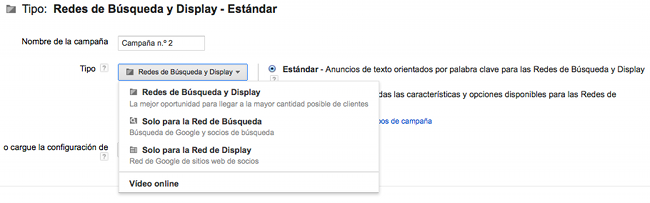 Errores Orientación Adwords