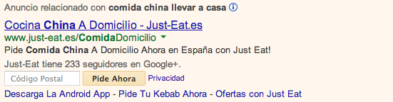 Extension Adwords Buscador Interno